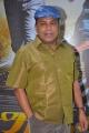 Thambi Ramaiah @ Athithi Audio Launch Stills