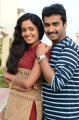 Ananya, Nandha in Athithi Movie Stills