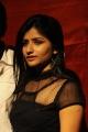 Hot Actress @ Athiyayam Movie Shooting Spot Photos