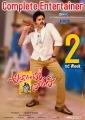 Actor Pawan Kalyan in Attarintiki Daredi 2nd Week Posters