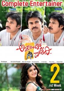Pawan Kalyan, Samantha in Attarintiki Daredi 2nd Week Posters