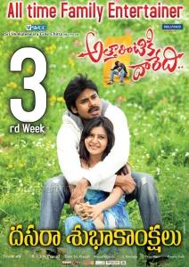 Pawan Kalyan, Samantha in Attarintiki Daredi Latest Posters