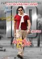 Pawan Kalyan's Attarintiki Daredi 100 Days Posters