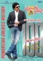Pawan Kalyan's Attarintiki Daredi Movie 100 Days Posters