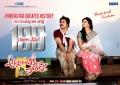 Pawan Kalyan, Samantha in Attarintiki Daredi 100 Days Wallpapers