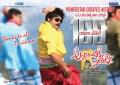 Pawan Kalyan's Attarintiki Daredi 100 Days Wallpapers