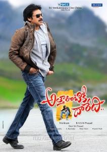Pawan Kalyan Attarintiki Daredi Movie Posters