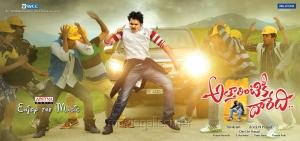 Pawan Kalyan Attarintiki Daredi Movie Wallpapers