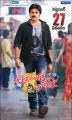 Pawan Kalyan in Attarintiki Daredi Movie Release Date Posters