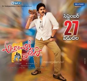 Pawan Kalyan in Attarintiki Daredi Movie Release Date Wallpapers