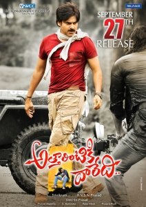 Pawan Kalyan in Attarintiki Daredi Movie Release Posters