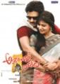 Pawan Kalyan, Samantha in Attarintiki Daredi Movie Release Posters