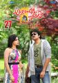 Samantha, Pawan Kalyan in Attarintiki Daredi Movie Release Posters