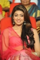 Actress Pranitha @ Attarintiki Daredi Success Meet Function Photos