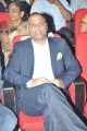 Potluri Vara Prasad @ Attarintiki Daredi Success Meet Function Photos