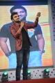 Attharintiki Daaredhi Audio Release Photos