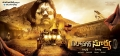 Autonagar Surya First Look