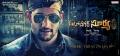 Naga Chaitanya in Autonagar Surya Movie Audio Launch Wallpapers
