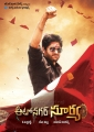Actor Naga Chaitanya in Autonagar Surya Latest Wallposters