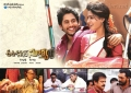 Naga Chaitanya, Samantha in Autonagar Surya Latest Wallpapers