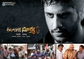 Actor Naga Chaitanya in Autonagar Surya Latest Wallpapers