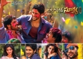 Autonagar Surya Latest Wallpapers