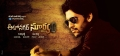 Actor Naga Chaitanya in Autonagar Surya Movie Latest Wallpapers
