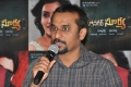 Director Deva Katta @ Autonagar Surya Release Date Press Meet Stills