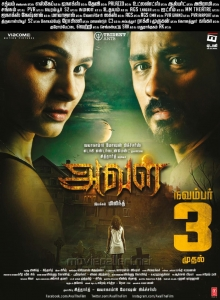 Andrea Jeremiah, Siddharth in Aval Movie Release Posters