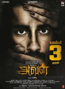 Actor Siddharth Aval Movie Release Posters