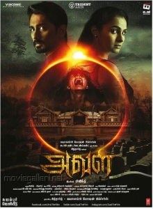 Siddharth, Andrea Jeremiah in Aval Movie Release Posters