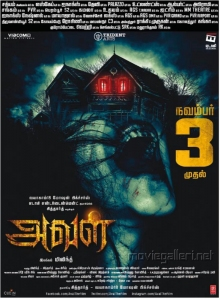Aval Movie Release Posters