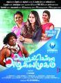 Avalukkenna Azhagiya Mugam Movie Release Posters