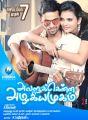 Vijay Karthik, Anupama Prakash in Avalukkenna Azhagiya Mugam Movie Release Posters