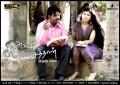 Jayan Vaikuntha, Della Raj in Avan Appadithan Movie Wallpapers