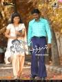 Jayan Vaikuntha, Della Raj in Avan Appadithan Movie Posters