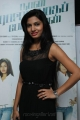Tamil Actress Avani Modi Hot Stills in Black Dress