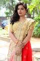 Pranam Khareedu Actress Avanthika Photos