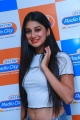 Pranavam Movie Actress Avanthika Hari Nalwa Photos