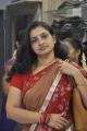 Actress Sujitha @ Aviator Show Room Opening Stills