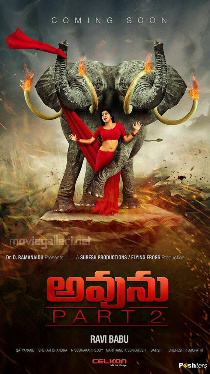 Actress Poorna in Avunu 2 Movie First Look Posters