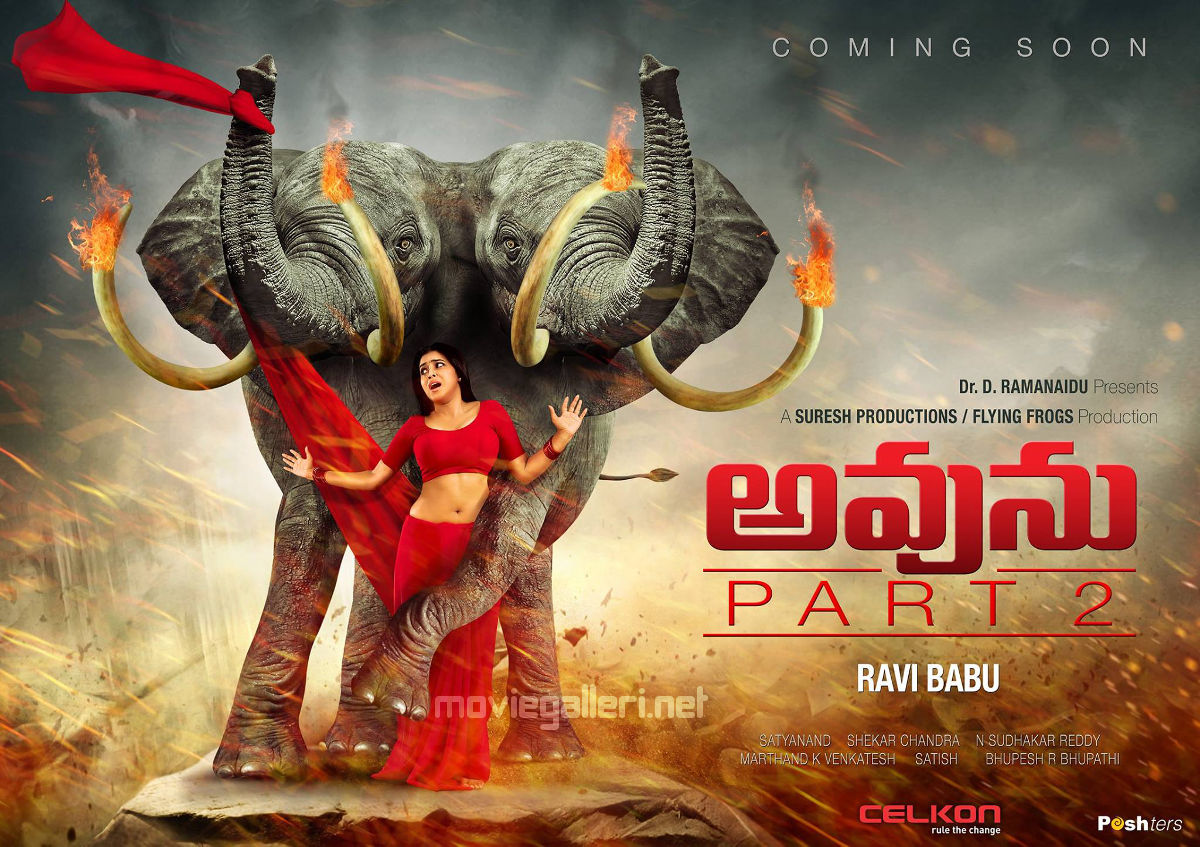 Actress Poorna in Avunu 2 Movie First Look Wallpapers