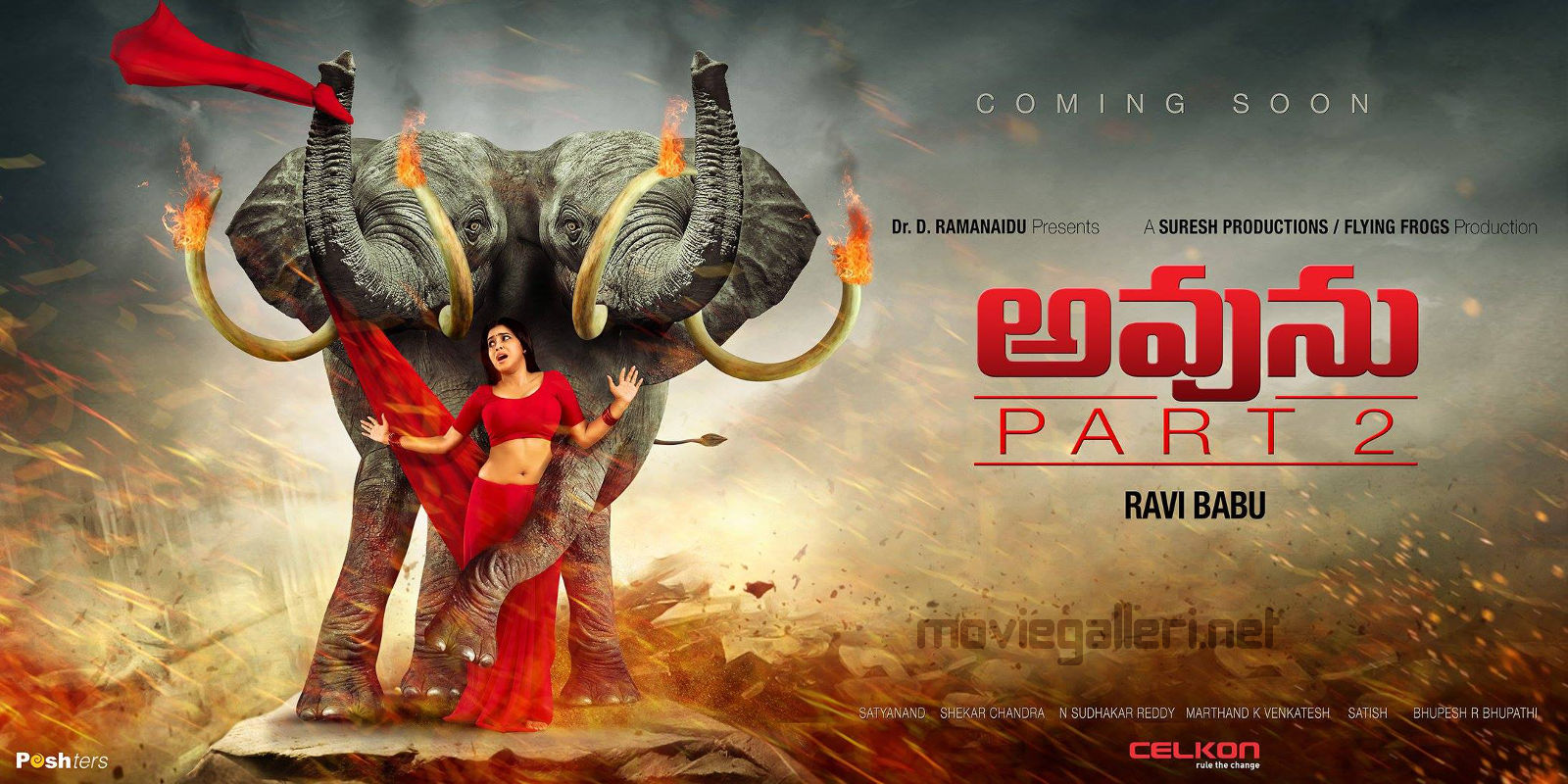 Actress Poorna in Avunu 2 Movie First Look HD Wallpapers