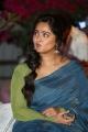 Actress Anushka @ Awe Movie Pre Release Function Stills