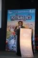 Bharathiraja @ Ayngaran Audio Launch Stills