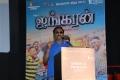 Vasanthabalan @ Ayngaran Audio Launch Stills