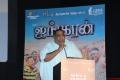 Ravindar Chandrasekaran @ Ayngaran Audio Launch Stills