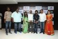 Ayngaran Audio Launch Stills