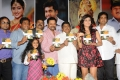 Ayyare Movie Audio Release Funtion