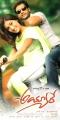 Sivaji Anisha Singh @ Ayyare Movie Posters